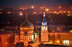 b_150_0_16777215_00_images_Cityofrussia_Omsk.jpg