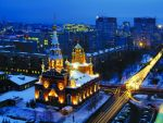 b_150_0_16777215_00_images_Cityofrussia_Perm.jpg