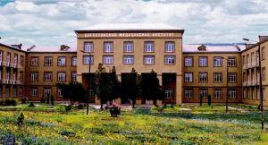 Read more: Dagestan State Medical University