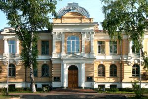 Siberian State Medical University, Tomsk