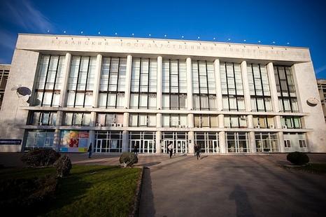 Kuban State University