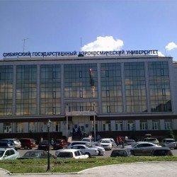 Siberian State Aerospace University
