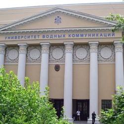 Saint Petersburg State University of Water Communications