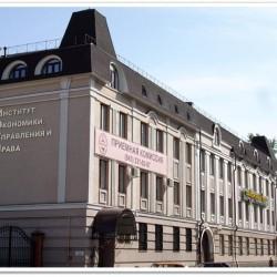Kazan Institute of Economics, Management and Law