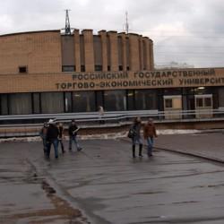 Krasnoyarsk State Institute of Trade and Economics