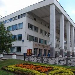 Moscow State University of Economics, Statistics and Informatics