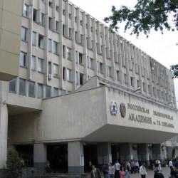 Russian Economics University named after G.V. Plekhanov