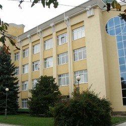Adygea State University
