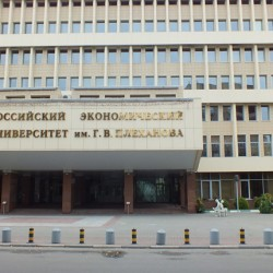 Plekhanov State Economics University