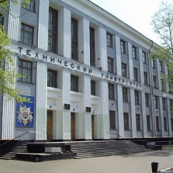 Komsomolsk-on-Amur State Technical University