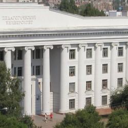 Volga State Engineering-Pedagogical University