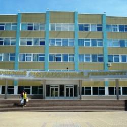 Bryansk State University I.G. Petrovsky