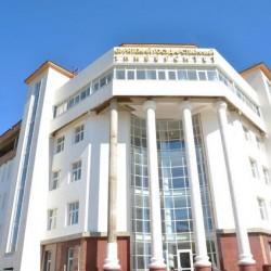 Buryat State University