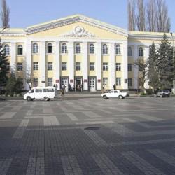 Dagestan State University
