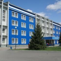 Gorno-Altai State University