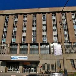 Altai Economics and Law Institute