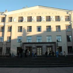 Petrozavodsk State University