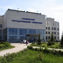 Ulyanov State University