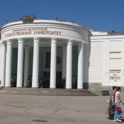 Kabardino-Balkarian State University Faculty of Medicine