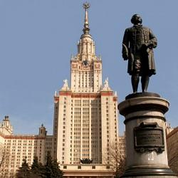 """Moscow State University M.V. Lomonosov """"Faculty of Medicine"""""""